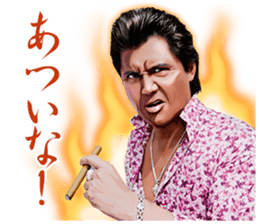 Riki Takeuchi sticker #3077652