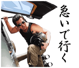 Riki Takeuchi sticker #3077656