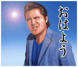Riki Takeuchi sticker #3077658