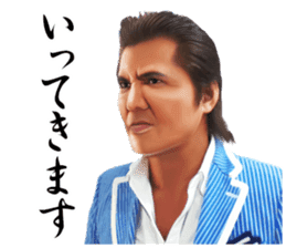 Riki Takeuchi sticker #3077672