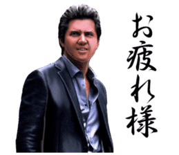 Riki Takeuchi sticker #3077674