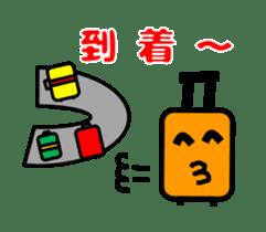 Mr. Suitcase sticker #3078145