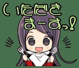 Minori Chihara sticker #3080933