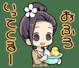 Minori Chihara sticker #3080935