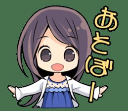 Minori Chihara sticker #3080936