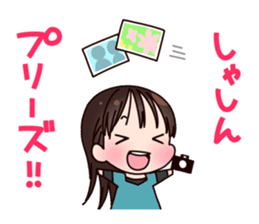 "Imai Asami's Radio""SSG""Stamp Ver.2 sticker #3081605"
