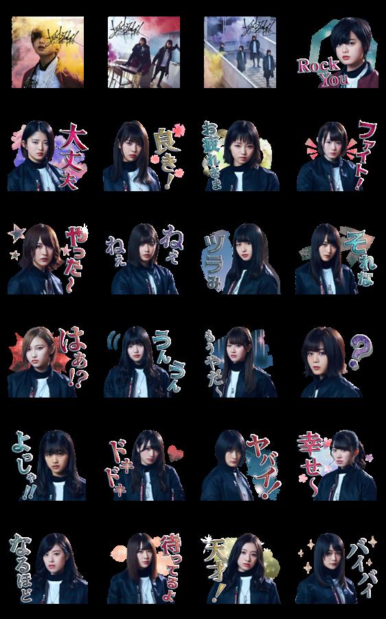 สติ๊กเกอร์ไลน์ Keyakizaka46 Song Stickers