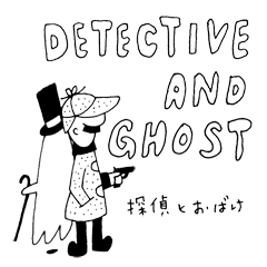 DETECTIVE AND GHOST