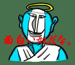 GOD Company2 sticker #3084347