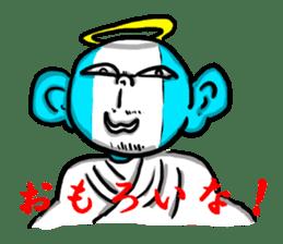 GOD Company2 sticker #3084354