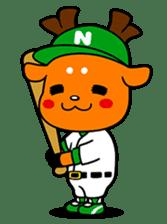 Shikamarokun sticker #3091440