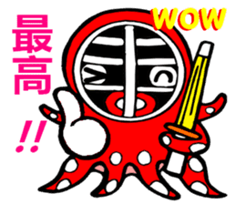 Octopus swordsman 3 ~After the battle~ sticker #3094379