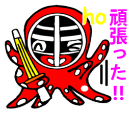 Octopus swordsman 3 ~After the battle~ sticker #3094380