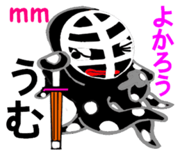 Octopus swordsman 3 ~After the battle~ sticker #3094388