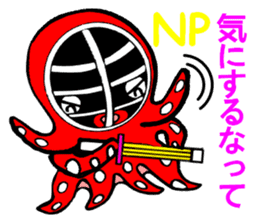 Octopus swordsman 3 ~After the battle~ sticker #3094391