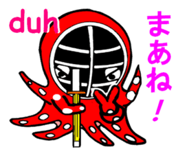 Octopus swordsman 3 ~After the battle~ sticker #3094394