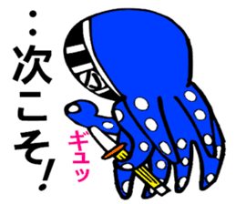 Octopus swordsman 3 ~After the battle~ sticker #3094395
