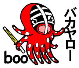 Octopus swordsman 3 ~After the battle~ sticker #3094398