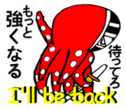 Octopus swordsman 3 ~After the battle~ sticker #3094399