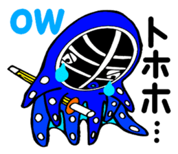 Octopus swordsman 3 ~After the battle~ sticker #3094401