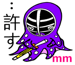 Octopus swordsman 3 ~After the battle~ sticker #3094405