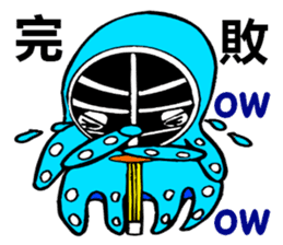 Octopus swordsman 3 ~After the battle~ sticker #3094409