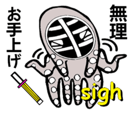 Octopus swordsman 3 ~After the battle~ sticker #3094411