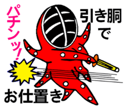 Octopus swordsman 3 ~After the battle~ sticker #3094413
