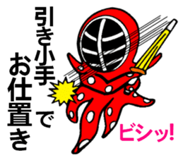 Octopus swordsman 3 ~After the battle~ sticker #3094414