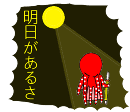 Octopus swordsman 3 ~After the battle~ sticker #3094418