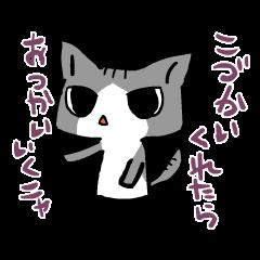 otsukai-nyanko