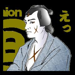 Kabuki realistic Sticker02