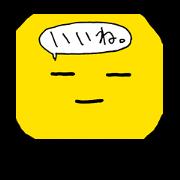 สติ๊กเกอร์ไลน์ Sticker drawn in 10 seconds 3 by DOTMAN