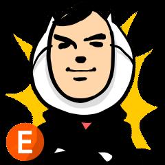 男前 (E)