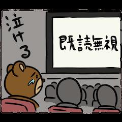 "MayuKuma ~Point out the ""read""~"