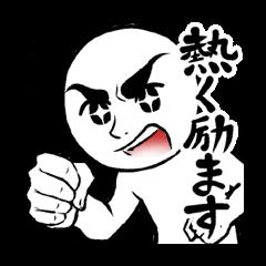 Sticker to encourage hot