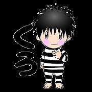 สติ๊กเกอร์ไลน์ The black of stripe