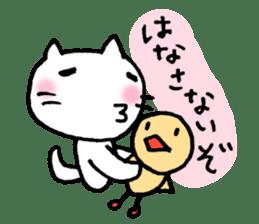 KISS KISS ANIMALS sticker #3116719