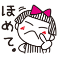 シマ子。2