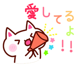 LOVE LOVE Cat Sticker sticker #3117908
