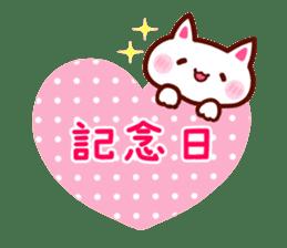LOVE LOVE Cat Sticker sticker #3117910