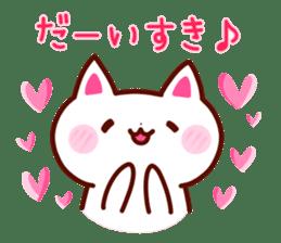 LOVE LOVE Cat Sticker sticker #3117913