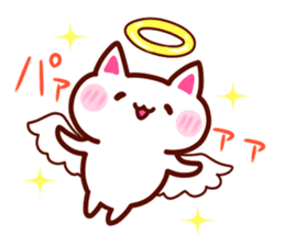 LOVE LOVE Cat Sticker sticker #3117916