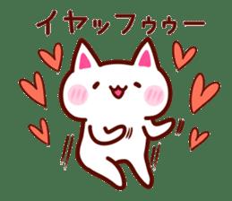 LOVE LOVE Cat Sticker sticker #3117917