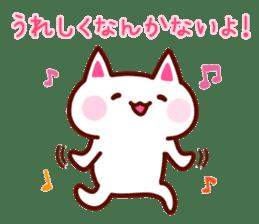 LOVE LOVE Cat Sticker sticker #3117920