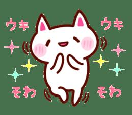 LOVE LOVE Cat Sticker sticker #3117921