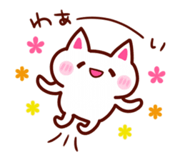 LOVE LOVE Cat Sticker sticker #3117924