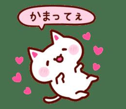 LOVE LOVE Cat Sticker sticker #3117927
