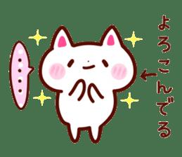 LOVE LOVE Cat Sticker sticker #3117929