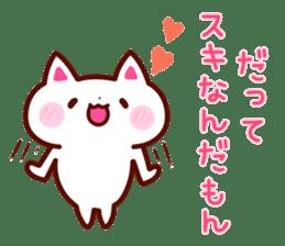 LOVE LOVE Cat Sticker sticker #3117932